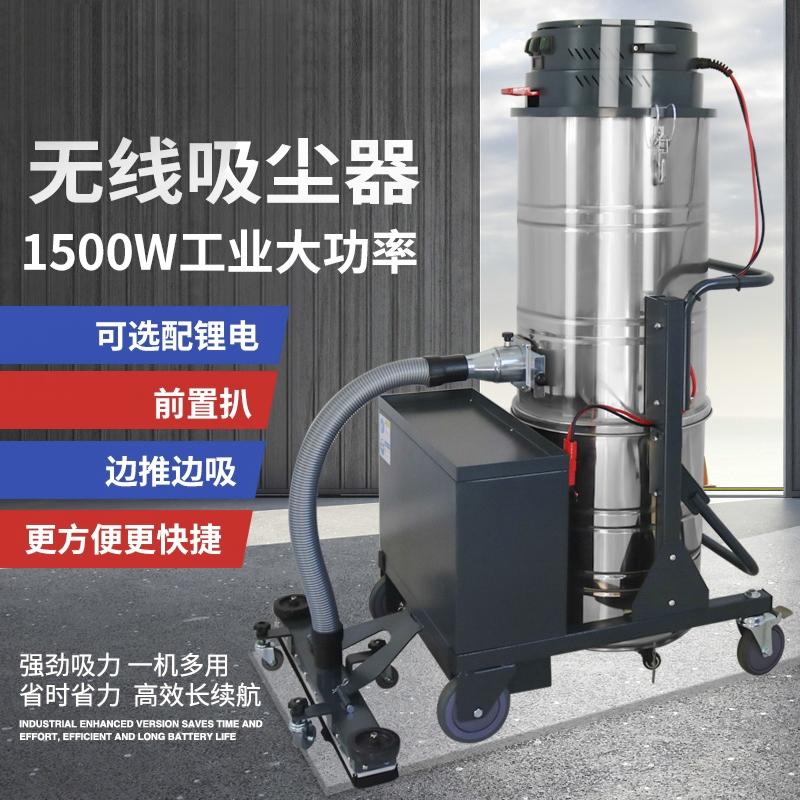 D100电瓶式吸尘器