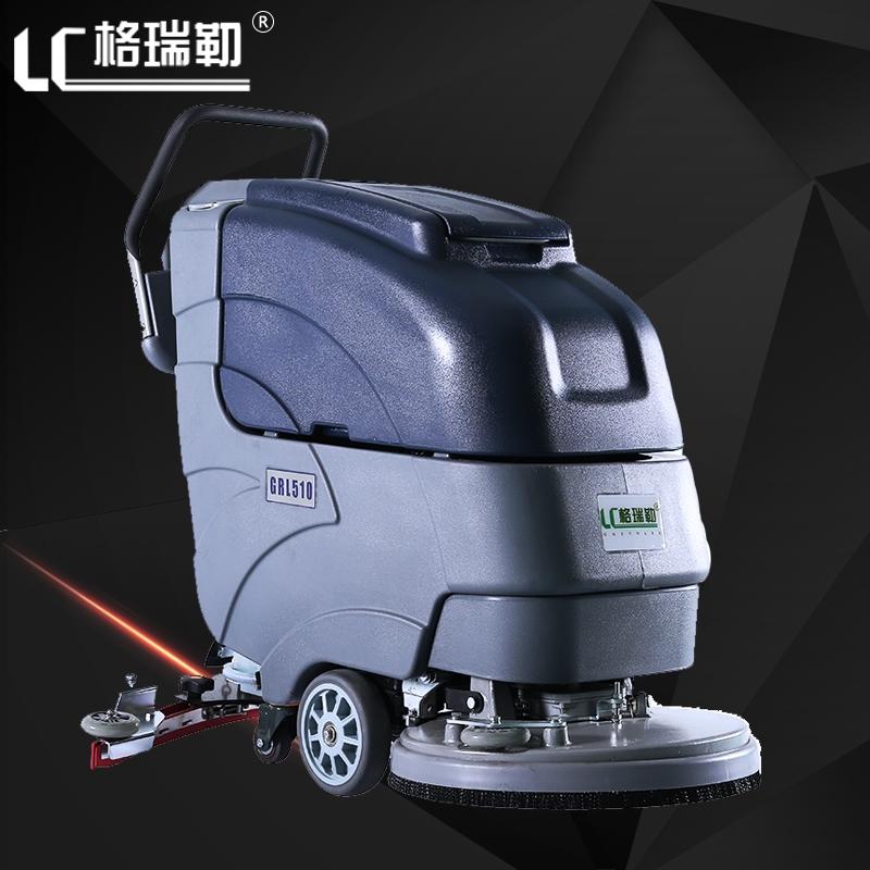 GRL510自动洗地机