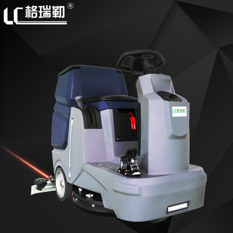 GRL580洗地机