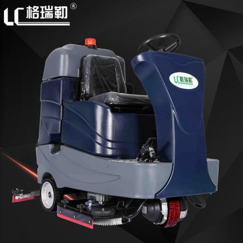 GRL-860D驾驶式洗地机